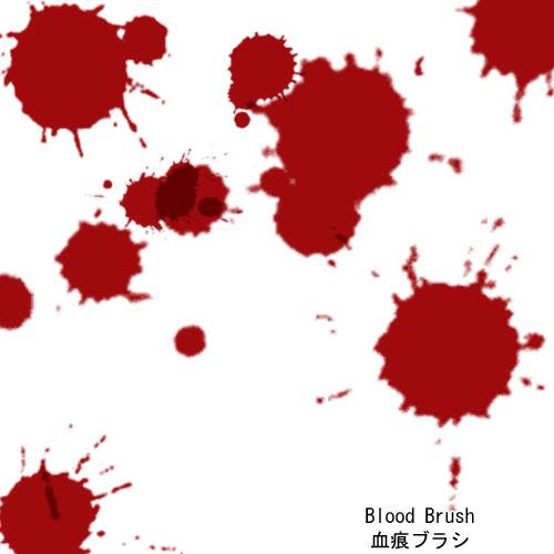 fresh collection of free photoshop blood brushes designdune. Black Bedroom Furniture Sets. Home Design Ideas
