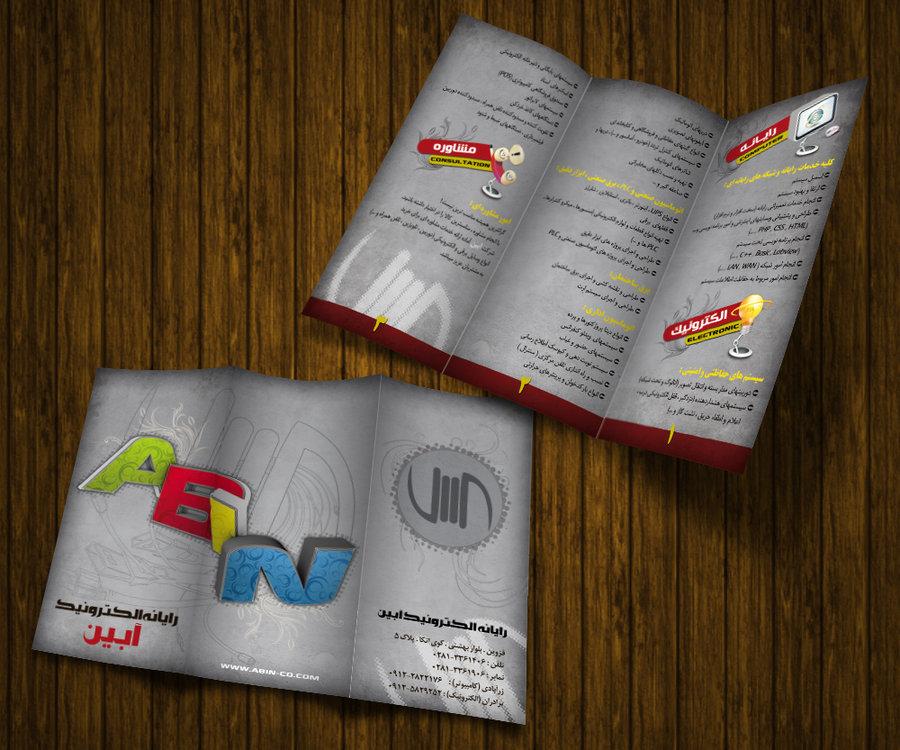 3 Fold Brochures Designs